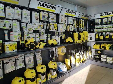 Все Товары от Karcher немецкого качество пылесосы, пароочистители и