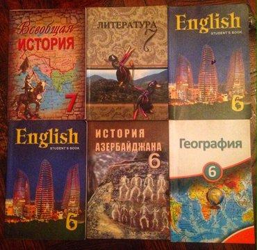 Bakı şəhərində Teze kitablar
