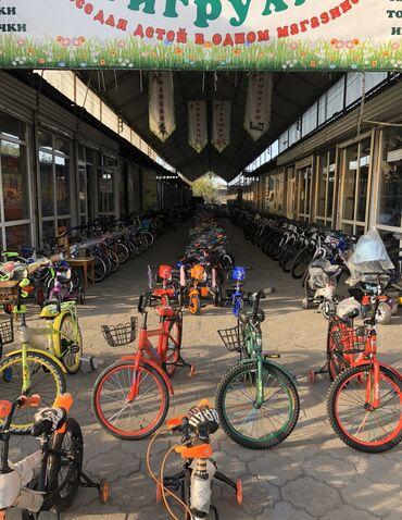 Велосипеды от «Тигруля»  У нас самый широкий ассортимент пенибордов, с