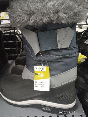 water resist 100m в Кыргызстан: Women Winter boot. 35.36.37.38.39 no. snow water resistant