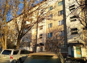 Продается квартира: 3 комнаты, 60 кв. м