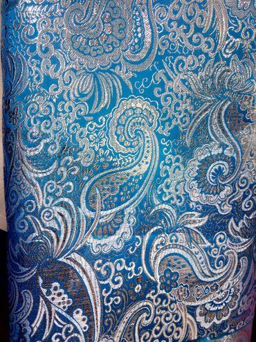 Текстиль - Кыргызстан: Продается парча. Ширина 1.5 см. Цена 250 с