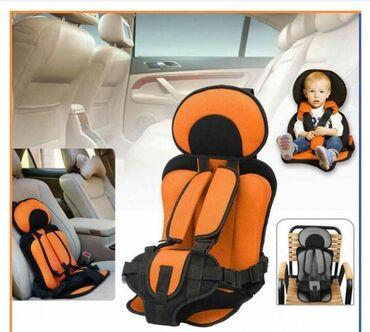 Компактное детсткое автомобильное кресло-фиксатор