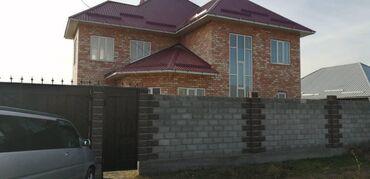 двухъярусные кровати бу в Кыргызстан: Продам Дом 200 кв. м, 8 комнат