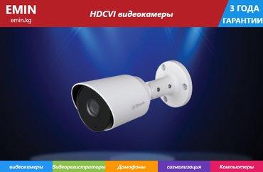 Камера DAHUA HAC-HFW1400TP-0280B 4MP в Бишкек