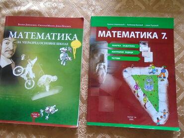 Matematika za 7. razred Osnovne škole, udžbenik i zbirka zadattaka u