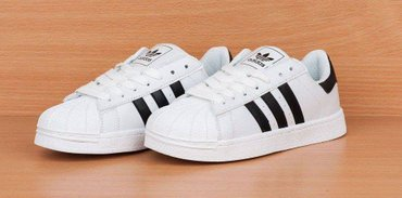 Adidas superstar 41-46 - Belgrade