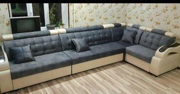 Продаю угловые диваны .можно заказать  Оптовая цена Без посредник