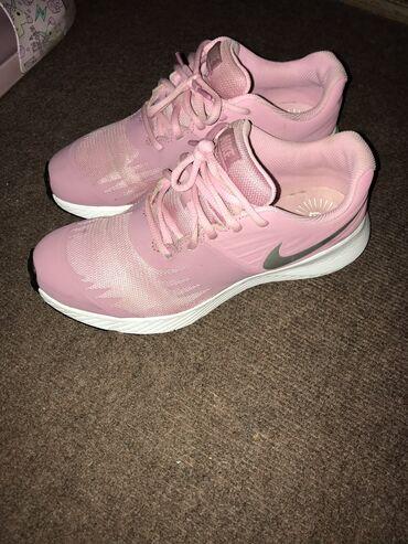 """""""Nike"""" patike, original, obuvene jednom, kao nove. 39 broj"""