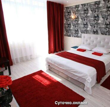 аренда квартир в бишкеке район восток 5 в Кыргызстан: Аренда квартир посуточно