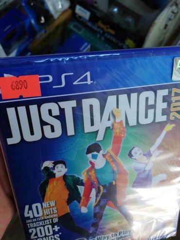 Bakı şəhərində Just dance 2017 Ps4 oyun diski