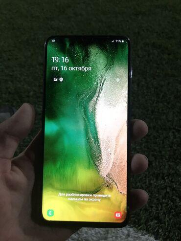 Samsung - Кыргызстан: Б/у Samsung A70 128 ГБ Синий
