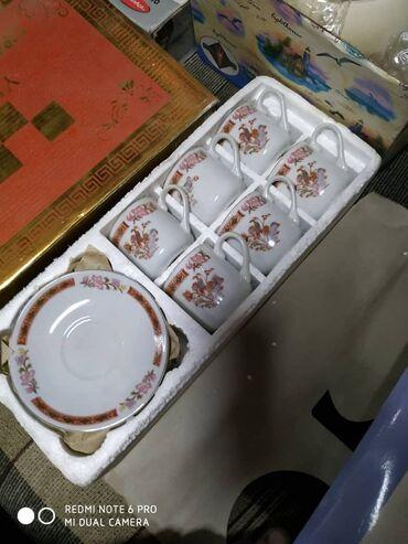 81 объявлений: Наборы посуды