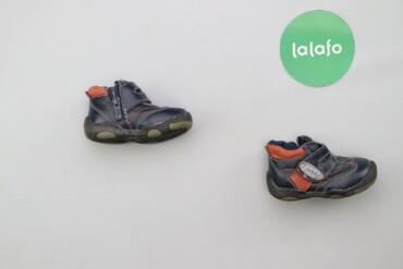 Дитячі чобітки Alemy, р. 21    Довжина підошви: 14 см Висота: 5 см  Ст