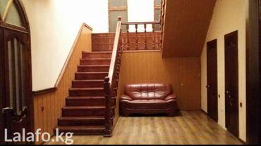 340 кв. м 6 комнат