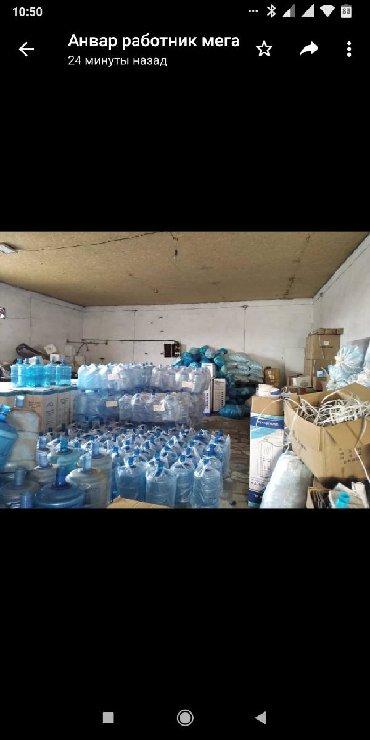 Аренда складов и мастерских в Кыргызстан: Склады производственные помещения Сдаю помещения под склады или