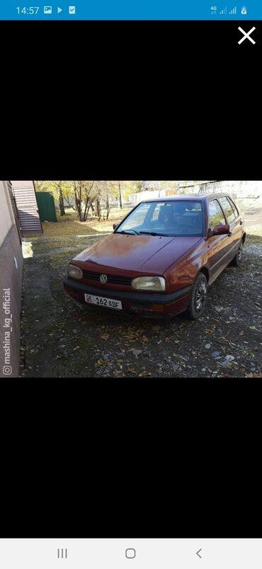 Сокулук кыздар - Кыргызстан: Volkswagen Golf 1.8 л. 1991
