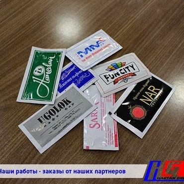 Производство влажных салфеток с логотипом в Бишкек