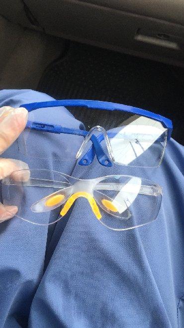 Спец очки, противочумные противоэпидемические оптом и в розницу