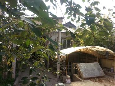 участок 7 в Кыргызстан: Продам Дом 180 кв. м, 7 комнат