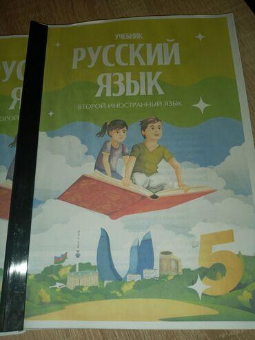 5ci sinif rus dili kitablarin satişi.butun pdf kitablarin printer