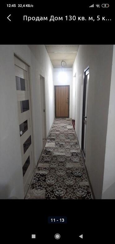 книга по истории 6 класс в Кыргызстан: Продам Дом 130 кв. м, 6 комнат