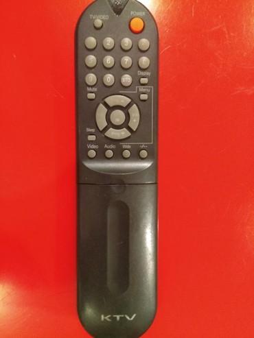 пульт-ду-для-телевизора-самсунг в Кыргызстан: Продаю пульт ду kTv