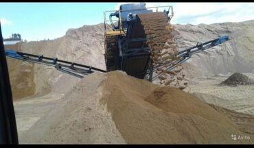 Дом и сад в Ак-Джол: Песок