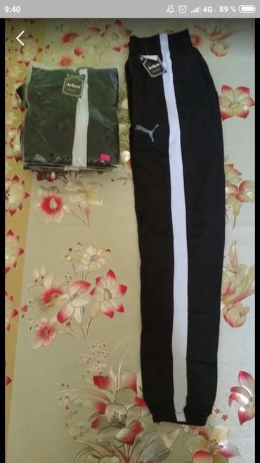 Скидки! скидки!!! новые штаны PUMA! в Бишкек