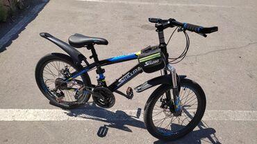 Спорт и хобби - Лебединовка: Продаю скоростной велосипед 20 размера skilmaks новый, в комплекте