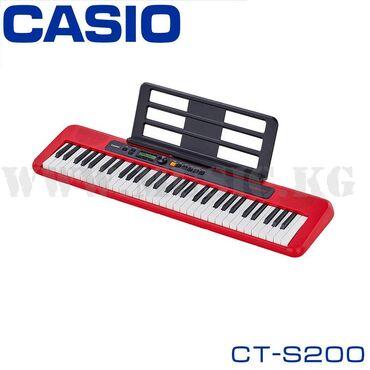 Синтезатор casio ct-s200rd – портативный синтезатор из линейки