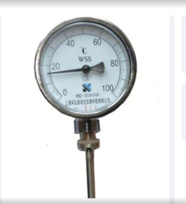 термометр бишкек in Кыргызстан | ГРАДУСНИКИ, ТЕПЛОВИЗОРЫ: Термометр стрелочный вертикальный  Магазин 220volt.kg   Наш адрес : г