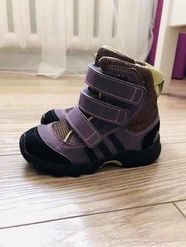Ботинки зимние Adidas 25размер. Детские зимние ботинки Adidas traxion(