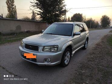 купить субару форестер в бишкеке in Кыргызстан   АКСЕССУАРЫ ДЛЯ АВТО: Subaru Forester 2 л. 2003   234000 км