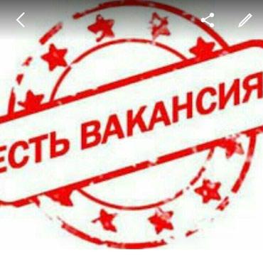 ПОДРАБОДКА  для грамотного педагога в Бишкек