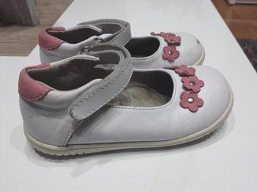 Kozne sandalice, broj 24 - Valjevo
