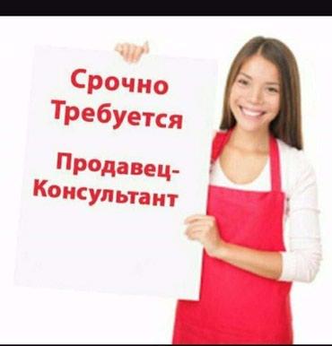 ad-image-49611059