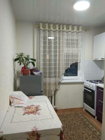 Canon 3 v 1 printer kseroks skaner - Кыргызстан: Продается квартира: 3 комнаты, 68 кв. м