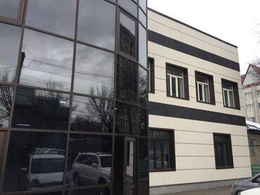 лалафо телефон бишкек в Кыргызстан: Продаю 2-этажное здание 350 кв.м в центре Бишкека . Красная книга цен