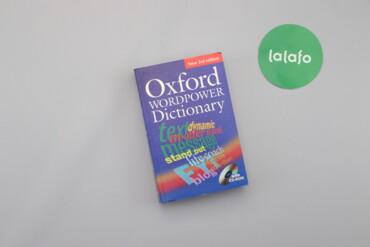 """Спорт и хобби - Киев: Словник """"Oxford Wordpower Dictionary 3th Edition"""" + диск    Палітурка"""