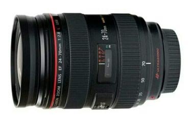Qusar şəhərində Canon EF 24-70 2.8L(1000 Azn)
