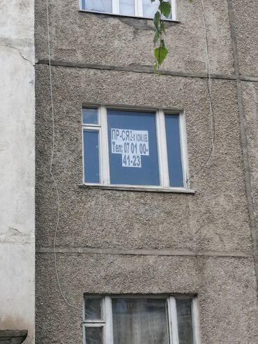 Недвижимость - Теплоключенка: 2 комнаты, 48 кв. м Бронированные двери