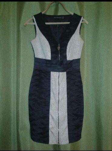 Продаю пакет женских вещей размер 44: вечерние платья, джинсовая юбка