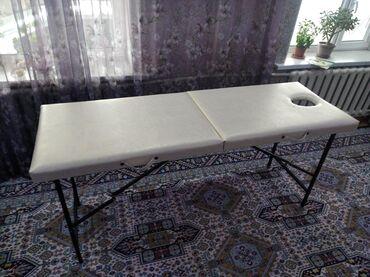 массажный стол бу в Кыргызстан: Кушетки кушетка массажные столы массажный стол для наращивания