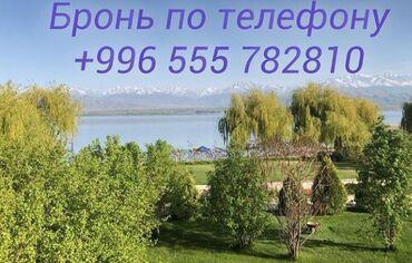 пансионат спутник на иссык куле в Кыргызстан: Семейный пансионат Natali ResortГостиница, коттеджи, кафе, сауна