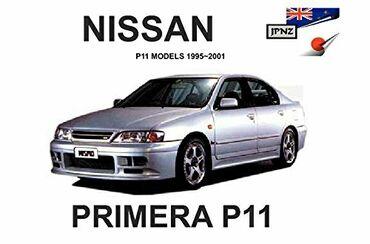 Автозапчасти - Nissan - Пригородное: В продаже Двигатель 1 9 дизель турбо
