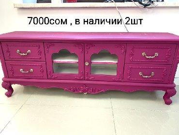 все по 3000 в Кыргызстан: Продаю Обращаться по номеру