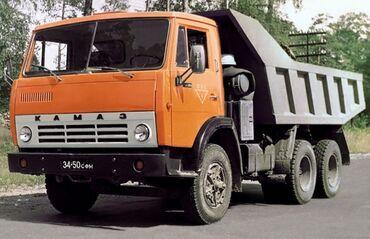 yamata tikis masini в Кыргызстан: Нужен КамАЗ с Водителем на постоянную высоко оплачиваемую работу!