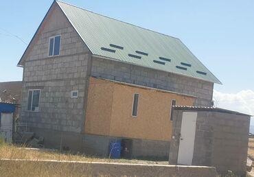 холодная вода бишкек в Кыргызстан: 120 кв. м, 6 комнат
