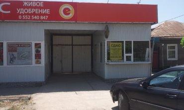 Сдаю коммер.  площ. 30 м2, со всеми в Бишкек